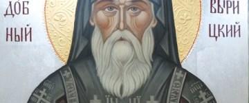 Serafim Virita