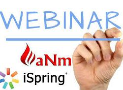 aNm webinar with iSpring