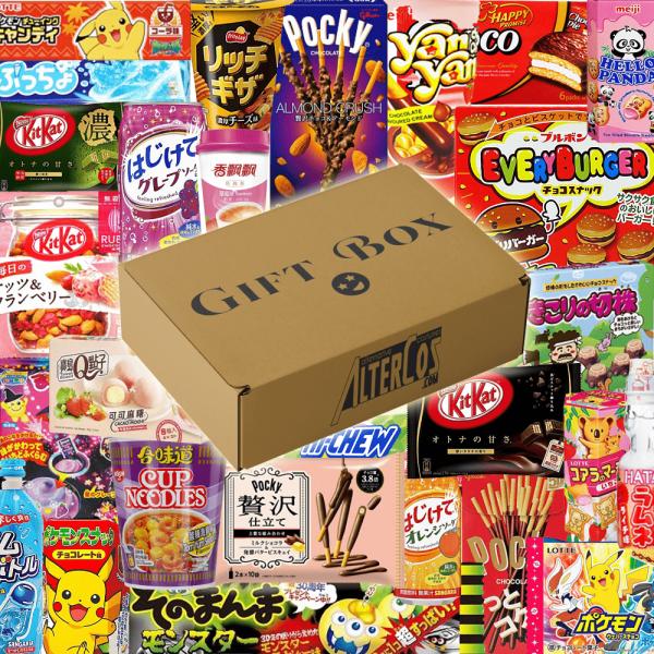 Asian Candy Gift Box