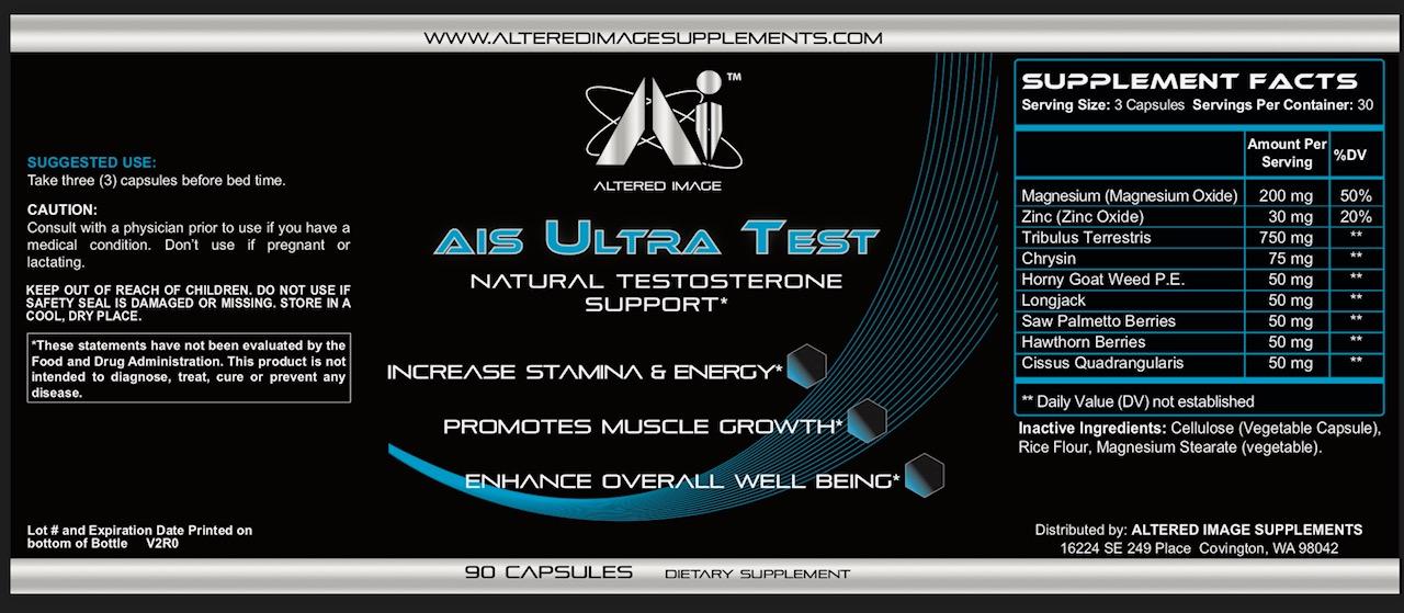 AIS Ultra Test