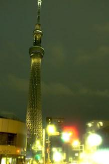 Tokyo Skytree looking underneath Tokyo City at night.