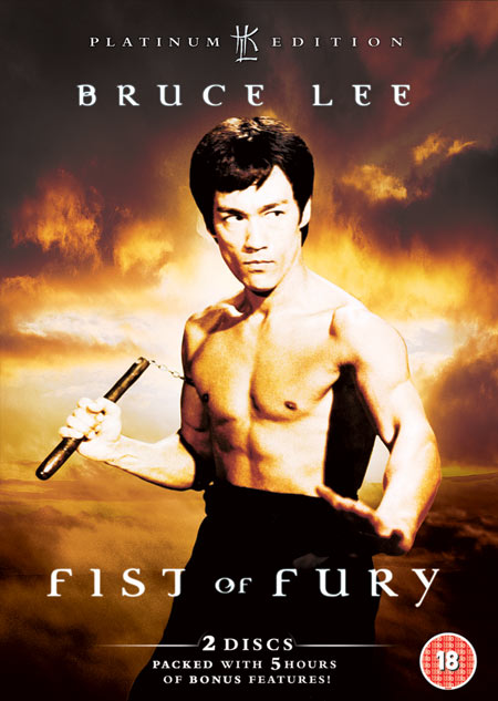 Top 5 Bruce Lee's Movies - Fist Of Fury Cover