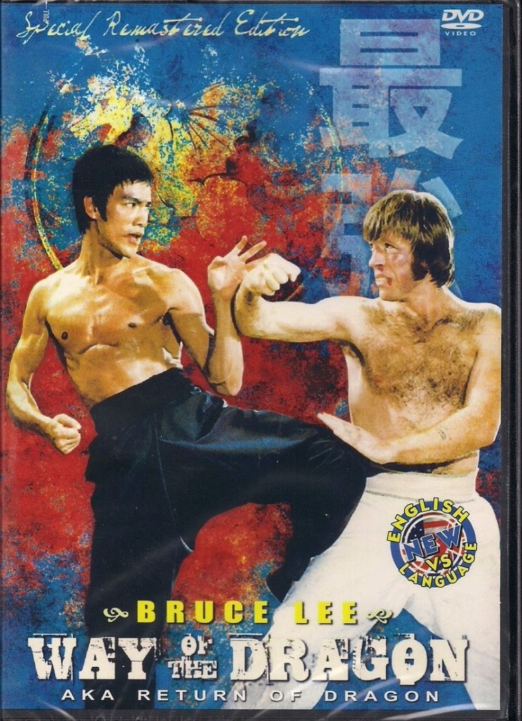 Top 5 Bruce Lee's Movies - Way Of The Dragon Cover