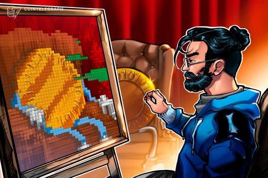 Bitfinex Crypto Exchange to Debut New Exchange Utility Token