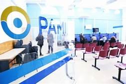 PAMI pagará una suma extraordinaria en reemplazo de Bolsones Alimentarios y un Subsidio a Centros de Jubilados