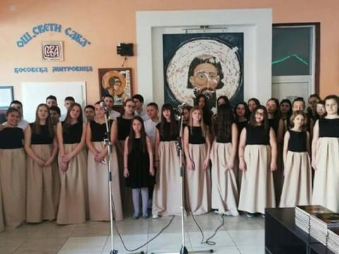 Hor Osnovne skole Sveti Sava