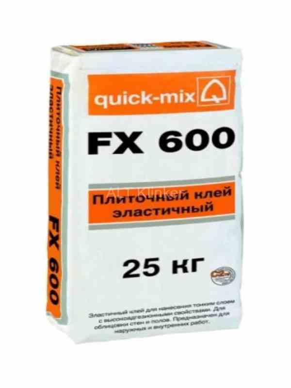 Плиточный клей, эластичный Quick-mix FX 600