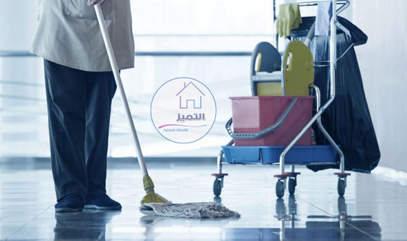شركة تنظيف بالدمام رخيصة