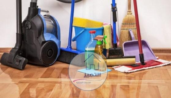افضل شركة تنظيف منازل بالدمام