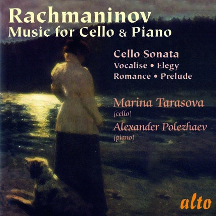 ALC 1132 - Rachmaninov: Music for Cello and Piano