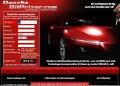 """En af de fem websider som uretsmæssigt har krævet penge for """"bestilte"""" bilvurderinger, er www.danskebilpriser.com"""