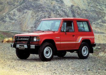 Første generation (1982-1991)