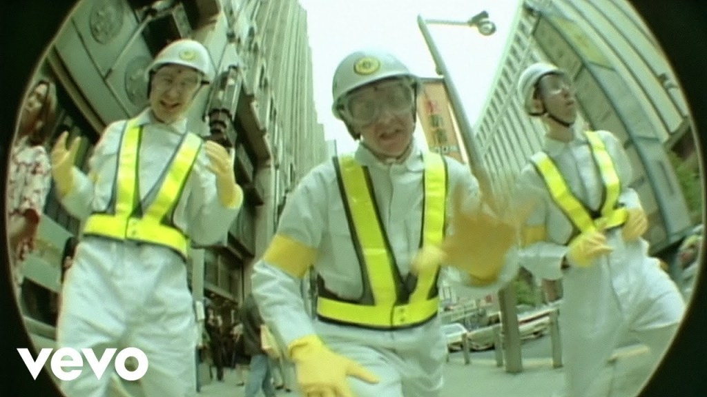 Beastie Boys – Intergalactic