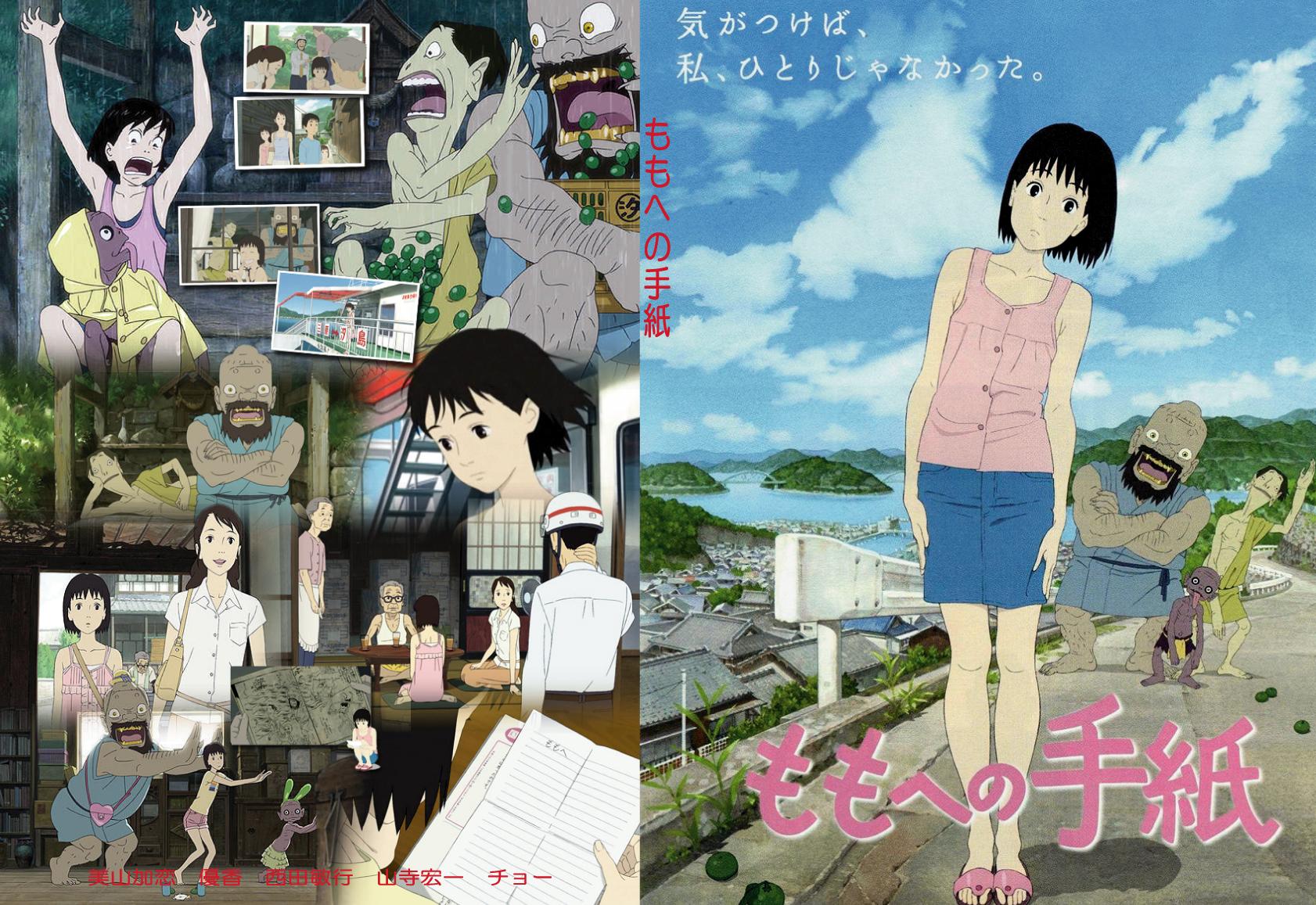 Black Wallpaper Girl Hd Review 「ももへの手紙」 Momo E No Tegami A Letter To Momo