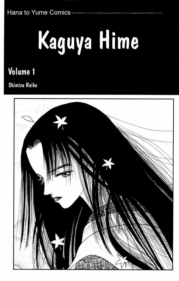 Kaguya Hime in Other Forms and Retellings  Otherwhere
