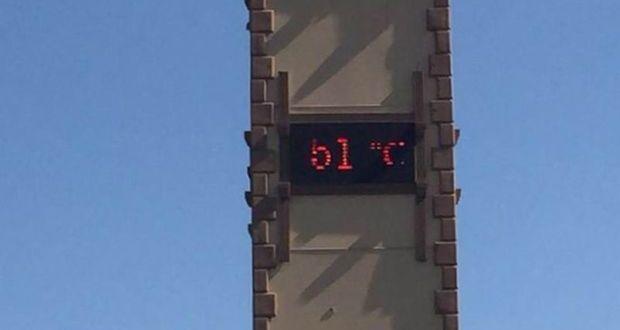 Diyarbakır'da termometreler 51 dereceyi gösterdi