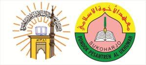 Logo UIM dan Pondok Pesantren Al Ukhuwah Sukoharjo