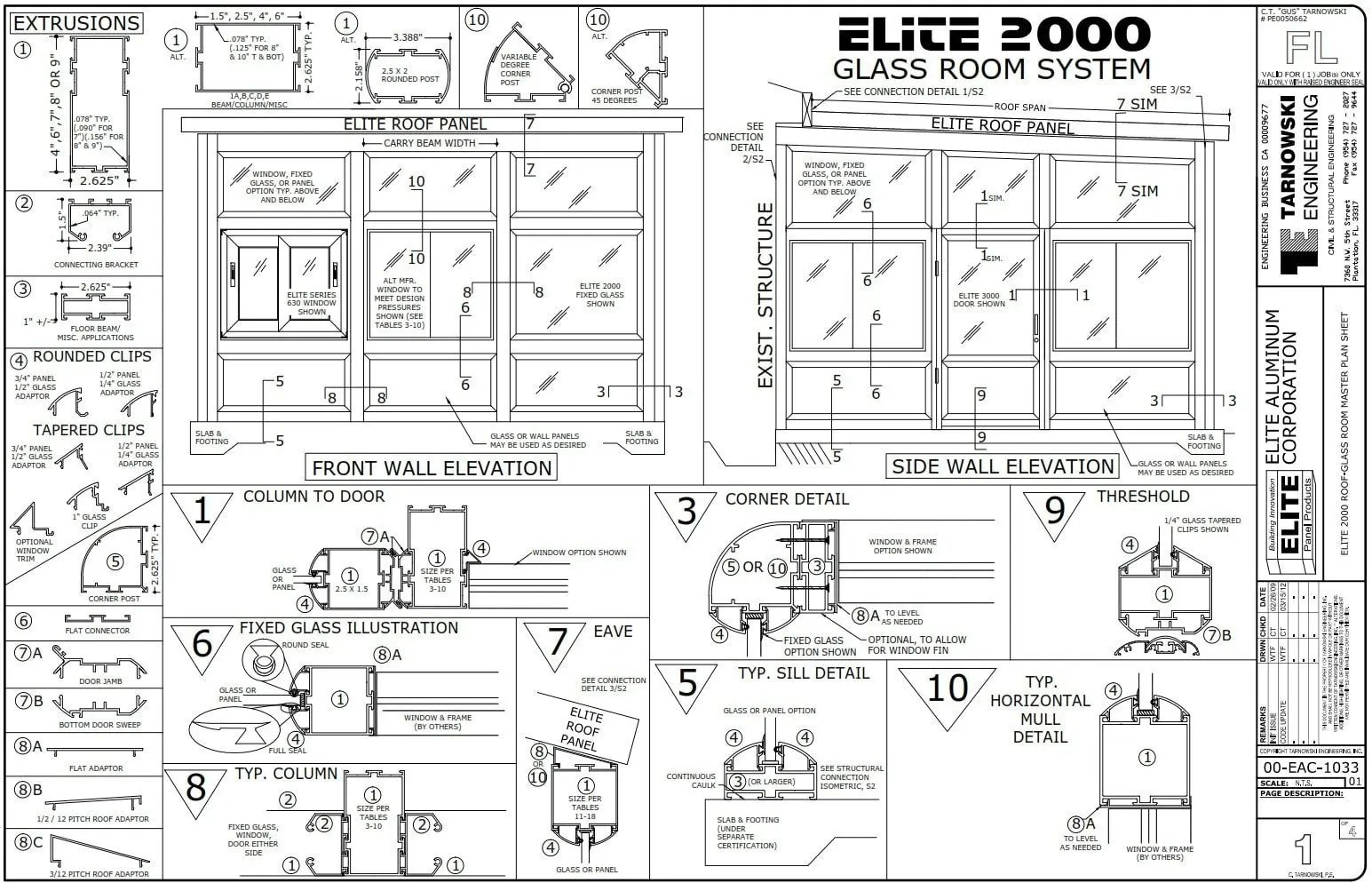 hight resolution of refer to elite 2000 detail sheet