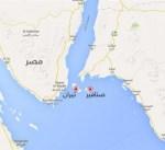 """مصر: الدستورية العليا تؤجل قضية """"تيران وصنافير"""" لـ 12 فبراير المقبل"""