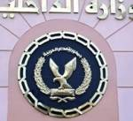 """""""الداخلية المصرية"""": نخطط لإنشاء سجون جديدة"""