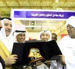 نائب رئيس السودان يشيد بالمشاركة الكويتية في معرض الخرطوم الدولي