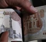 الاحتياطي الأجنبي بمصر عند أعلى مستوى