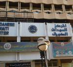 وزير سوداني: الكويت نفذت 57 مشروعا استثماريا بقيمة 2.9 مليار دولار