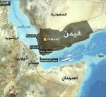 الجيش اليمني يقترب من السيطرة على باب المندب