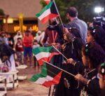 """أبوظبي تحتضن مهرجان """"كويتي ويحتفل بداره"""" بمناسبة احتفالات الكويت الوطنية"""