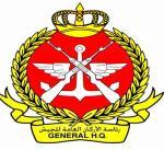 رئاسة الاركان تنفي ما يتم تداوله عن إستدعاء لمنتسبي الجيش