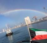 """""""الموانئ"""" تقيم عرضا بحريا احتفالا بعيدي """"الوطني"""" و""""التحرير"""""""