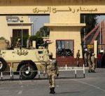 السلطات المصرية تغلق معبر رفح بعد فتحه أربعة أيام