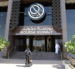 حركة خجولة على الشركات التشغيلية ومضاربات على الأسهم الصغيرة وراء تراجع بورصة الكويت