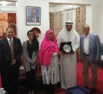 نائبة رئيس تنزانيا تشيد بمشاريع الكويت الإنسانية والتنموية في بلادها