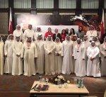 رئيس جمعية المحامين الكويتية يؤكد أهمية مؤتمر البحرين لزيادة الترابط بين العرب