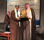 فيصل بن محمد :  للقطاع الخاص دور كبير فى نقل التقنية العسكرية للداخل وتعزيز قوة الدولة