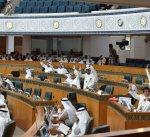 """3 أشهر مهلة لـ""""حقوق الانسان"""" لانجاز تقريرها عن اوضاع السجون بالكويت"""