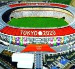 """اليابان تعتزم تعزيز كاميرات المراقبة في المطارات قبل """"طوكيو 2020"""""""