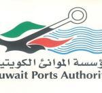 """""""الموانئ"""": استئناف حركة الملاحة بميناء الشويخ بعد تحسن حالة الطقس"""