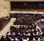 قانون إسرائيلي جديد: الدولة وطن قومي لليهود وحدهم واللغة العربية غير رسمية
