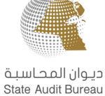 """""""المحاسبة"""": مستمرون في استقطاب الكفاءات الكويتية وتوفير فرص التأهيل"""