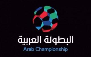 نقل مباريات البطولة العربية للأندية إلى الإسكندرية