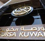 ارتدادة خضراء وسط تدني السيولة تعيد التوازن في تعاملات بورصة الكويت سعريا