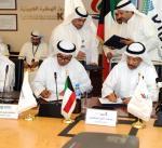 (البترول الوطنية) توقع اتفاقيات نقل عقود مصفاة الزور ومرافق (الغاز) وإدارة مجمع البتروكيماويات