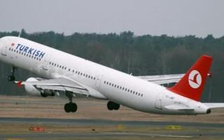 أنقرة: بريطانيا تعتزم رفع حظر الأجهزة الالكترونية على الطائرات التركية