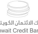 بنك الائتمان: قدمنا 312 قرضاً بـ13.7 مليون دينار في يونيو الماضي