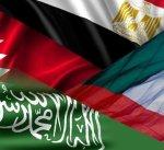 """بيان مشترك لـ""""الدول الأربع"""": مذكرة التفاهم الأمريكية القطرية هي نتيجة لضغوطنا طوال سنوات"""