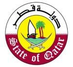 قطر تستنكر بشدة منع صلاة الجمعة في الحرم القدسي