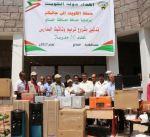 """حملة """"الكويت إلى جانبكم"""" تدشن اعمار 30 مدرسة في محافظة """"الضالع"""" اليمنية"""