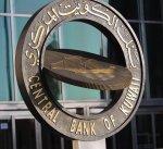 بنك الكويت المركزي: 73 في المئة من السكان لديهم حساب بنكي